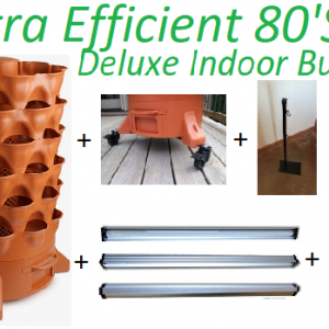 Ultra Efficent 80s Deluxe Indoor Bundle image